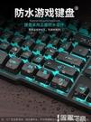 炫光真機械手感筆記本外接USB有線鍵盤滑鼠套裝防水靜音辦公專用打字電競外設鍵鼠背光 智慧 LX
