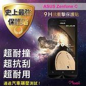 Moxbii ASUS Zenfone C 太空盾 Plus 9H 抗衝擊 抗刮 疏油疏水 螢幕保護貼