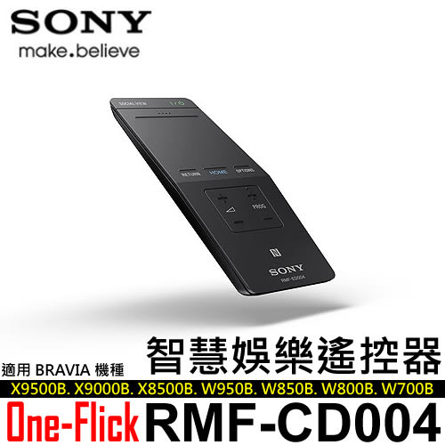 SONY One-Flick 智慧娛樂遙控器 RMF-CD004