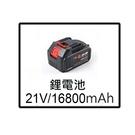 牧田款式 高壓洗車機(21V電池) 無線...