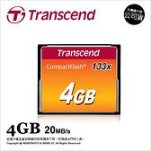 創見 Transcend CF 4G 4GB 133X 20Mb/s 記憶卡 公司貨 TS4GCF133 【可刷卡】 薪創數位