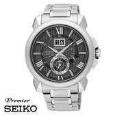SEIKO Premier 人動電能萬年曆大視窗日期鋼帶錶 43mm黑 7D56-0AE0D SNP141J1 公司貨保固2年