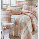 【免運】精梳棉 雙人特大 薄床包被套組 台灣精製 ~午後花園/粉桔~