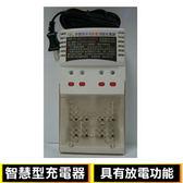 智慧型YC-202充電器