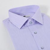 PIERRE BALMAIN 長袖直紋襯衫F1-紫