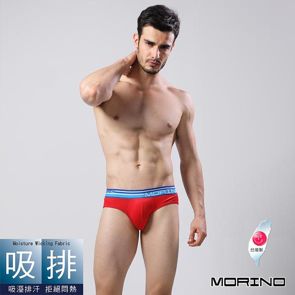 男內褲【MORINO摩力諾】經典素色吸排三角褲 紅色