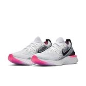 【六折特賣】Nike 慢跑鞋 Wmns Epic React Flyknit 2 白 黑 女鞋 運動鞋 【PUMP306】 BQ8927-103