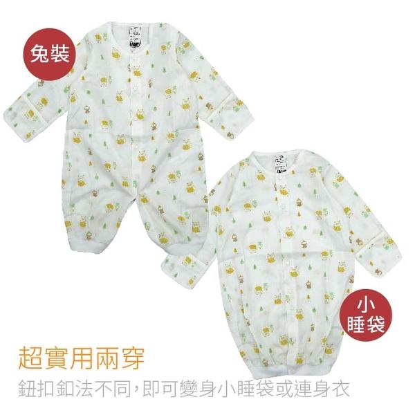 台灣製 DODOE 超柔棉120支紗布連身衣 兔裝 (防抓護手)新生兒服 超柔軟 連身衣 寶寶衣 【GD0143】