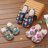 兒童亞麻拖鞋親子拖鞋室內居家秋冬男女童包頭拖鞋【淘夢屋】