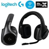 【logitech 羅技】G533 7.1 環繞音效無線遊戲耳麥