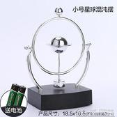 混沌擺永動機小擺件創意永動球牛頓擺球碰碰球懸磁浮辦公室裝飾品  居樂坊生活館