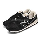 New Balance 休閒鞋 NB 996 黑 米色 女鞋 運動鞋 復古慢跑鞋 【ACS】 WL996VHBB