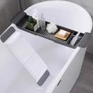 創意浴缸收納神器伸縮防滑多功能泡澡置物架...