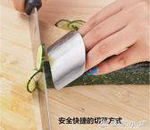 護指器 防切手利器切菜護手器 手指保護器 手指衛士 優家小鋪