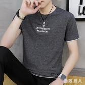 短袖T恤 2019新款男士短袖t恤?夏季青年韓版潮流修身圓領上衣服男土潮牌TA2320【極致男人】