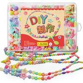 降價兩天-訓練串珠玩具兒童寶寶diy穿珠子手工制作弱視訓練串珠玩具女孩項鍊手鍊飾品