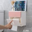 紙巾盒 居家家免打孔衛生間紙巾盒廁所防水卷紙筒置物架浴室衛生巾收納架 3C優購