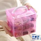 2個 家用首飾透明塑料收納盒多層飾品盒整理盒【英賽德3C數碼館】