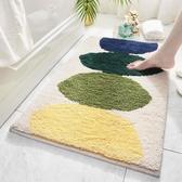 浴室吸水防滑墊地毯