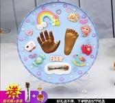 印泥紀念-寶寶手足印泥新生兒手腳印泥手印泥嬰兒兒童新生兒百天周歲紀念品 東川崎町