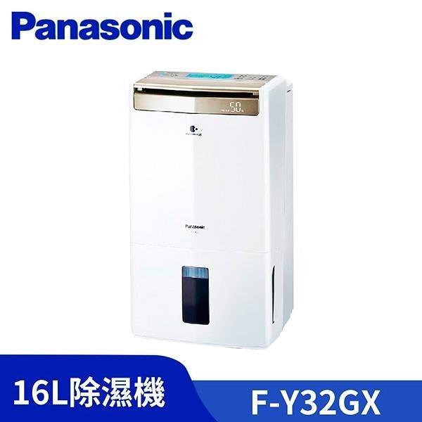 【南紡購物中心】Panasonic 國際牌 16公升 一級能效 ECONAVI 高效型 清淨除濕機 F-Y32GX