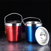 不鏽鋼冰桶 加厚提手冰粒桶 雙層保溫冰塊桶帶蓋紅酒桶酒吧啤酒桶 童趣潮品