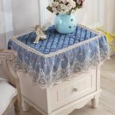 歐式電視機罩防塵罩冰箱洗衣機床頭櫃蓋布多用巾蓋巾小桌布小方巾琉璃美衣