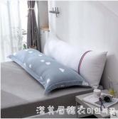 送枕套雙人枕頭長款一體情侶枕長枕頭1.2m/1.5/1.8米純棉枕芯整頭 NMS漾美眉韓衣