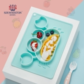 兒童餐具兒童吸盤碗卡通矽膠寶寶防摔防燙餐盤嬰兒分格盤輔食餐具套裝可愛 嬡孕哺