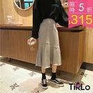 長裙 -Tirlo-韓系不規則魚尾裙-兩...