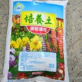 【GL155】有機培養土(10KGS)純天然原料園藝通用.保水保肥 EZGO商城