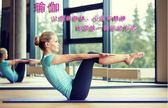 60CM瑜伽墊健身墊初學者加長加厚10MM加寬防滑男女無味運動墊WY