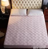 純棉床罩單件全棉夾棉加厚席夢思保護套床墊套全包可拆卸防滑床罩【1995新品】