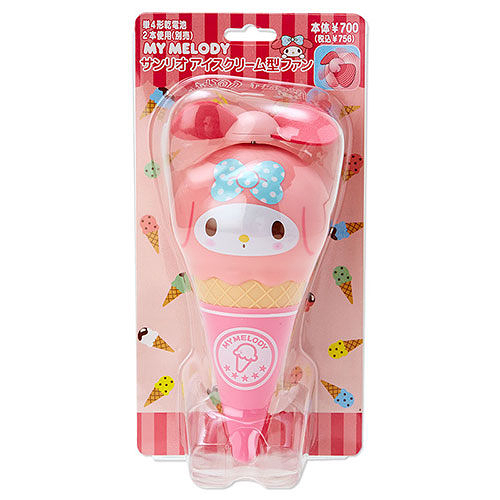 【震撼精品百貨】My Melody 美樂蒂~美樂蒂甜筒冰淇淋造型攜帶型隨身風扇