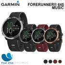 GARMIN Forerunner 645 運動腕表 GARMIN PAY GPS 音樂版 (黑色/櫻桃紅/黑灰/玫瑰金) 010-01863-C
