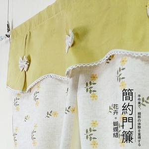 【新作部屋】北歐風簡約質感門簾(85*90公分)蝴蝶結/綠