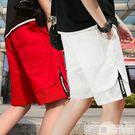 短褲男夏季閒閒五分中褲子男士運動七分褲寬鬆沙灘褲潮流大褲衩薄 享購
