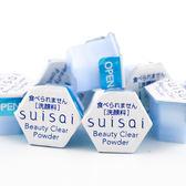 Kanebo佳麗寶 Suisai酵素洗顏粉(藍) 0.4g (單顆入)【新高橋藥妝】