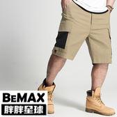 【胖胖星球】中大尺碼‧潮流撞色拼接口袋短褲 38~48腰‧加大/工作褲【87009】