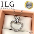 【頂級美國ILG鑽石】八心八箭項鍊-以愛...