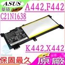 ASUS C21N1638 電池(原廠)-華碩 X442,X442U,X442UA,X442UQ,X442UR,X442UN,OB200-02630000,2ICP4/59/134