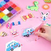 神奇水霧魔法珠手工diy制作益智拼豆豆拼圖兒童玩具套裝3女孩6歲7