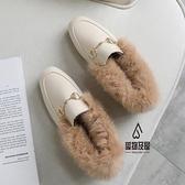 毛毛鞋女冬豆豆鞋加絨英倫平底小皮鞋穆勒鞋【愛物及屋】