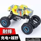 玩具車 大號26CM遙控汽車越野車可充電遙控車漂移賽車電動 【2021年終盛會】