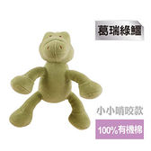 【SofyDOG】Simply Fido 葛瑞綠小小鱷
