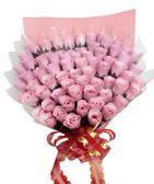娃娃屋樂園~80支玫瑰香皂花束-分享花束 每束1400元/第二次進場/婚禮花束