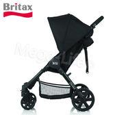 Britax B-Agile單手收豪華四輪手推車(黑)