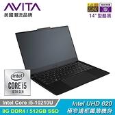 【AVITA】LIBER V 14吋極窄邊框筆電(i5-10210U/8GB /512GB) 型酷黑