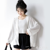 2020新防曬衣女長袖薄款白色防舒適透氣連帽冰絲薄防曬外套 KP1479【花貓女王】