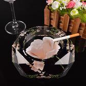 煙灰缸水晶玻璃大號創意客廳茶幾辦公室酒店歐式現代奢華高檔煙缸【折現卷+85折】